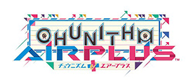CHUNITHM AIR PLUS